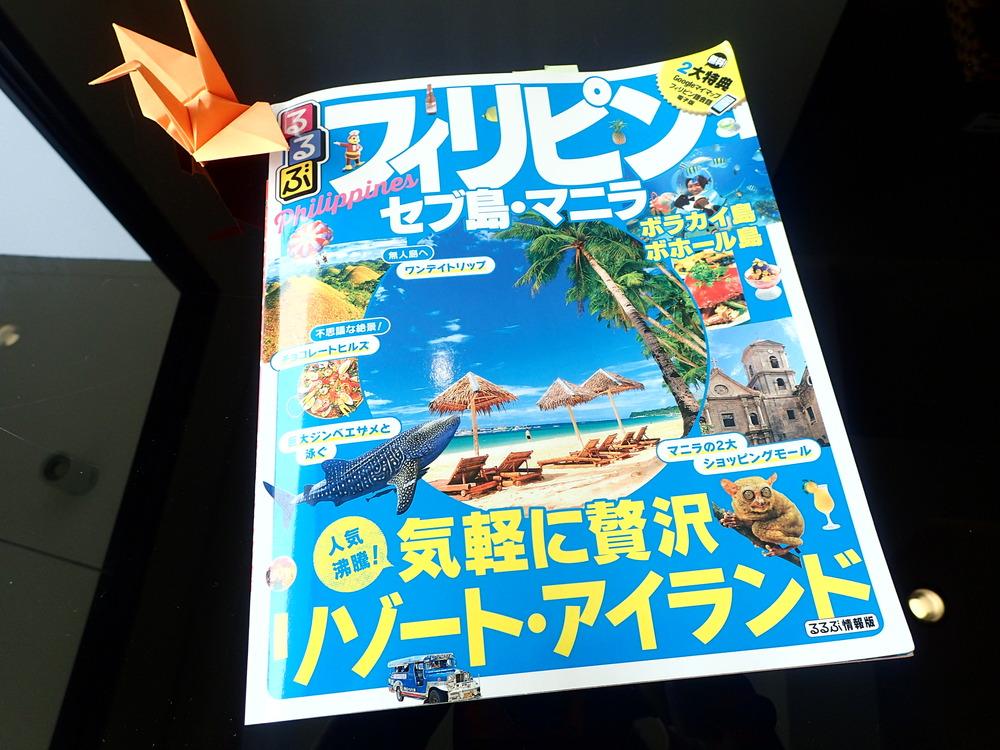 http://www.cebu-nikka.jp/blog/images/PC220185.JPG